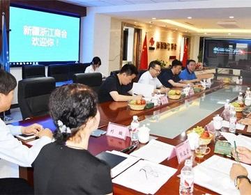乌鲁木齐市委、市政府领导一行莅临新疆浙江商会考察调