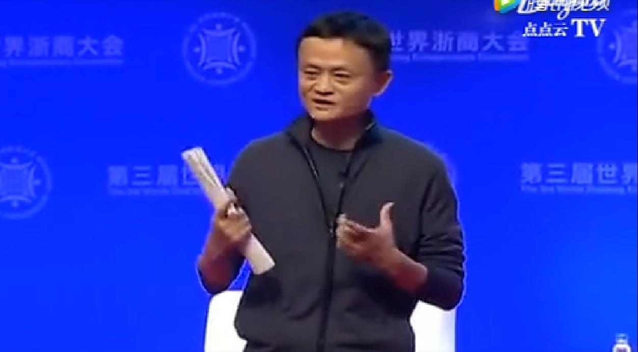马云当选浙商会会长,现场无意一句话震惊国人!