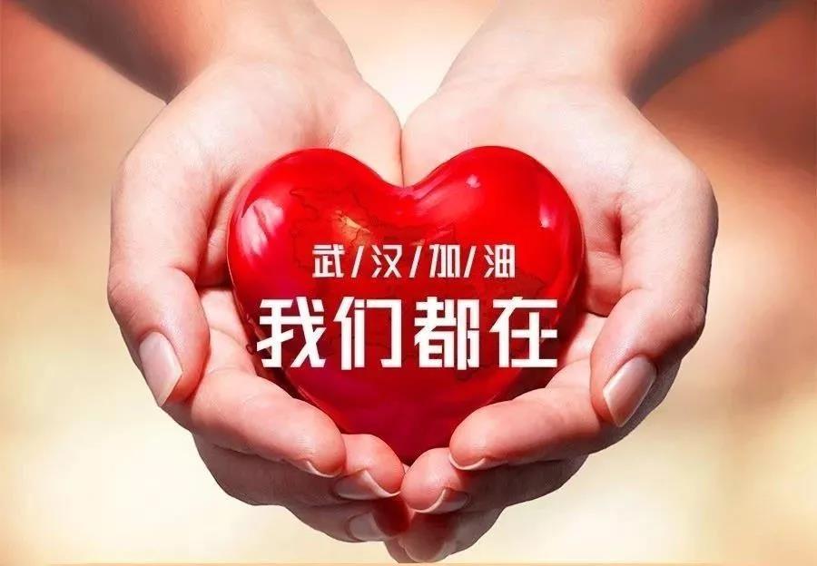 新疆浙江商会向自治区人民医院捐赠50万元 支持自治区疫情防控工作