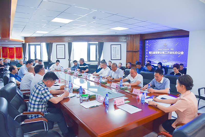 新疆浙江商会第五届理事会第二次会长(扩大)办公会议